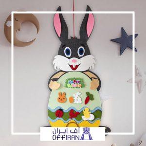 خرید و قیمت آویز خرگوش مدل رنگین کمان از آف ایران