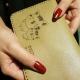خرید و قیمت کیف پول زنانه چرم (بز) از آف ایران