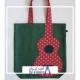 خرید و قیمت کیف خرید پارچه ای طرح گیتار از آف ایران
